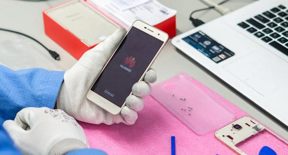 Сервіс від Huawei під час карантину
