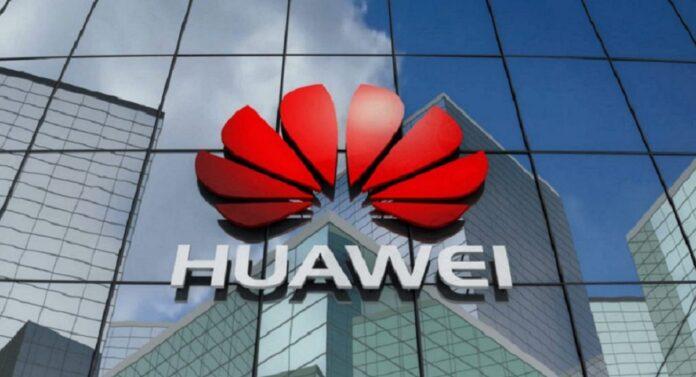 Сервіс від Huawei
