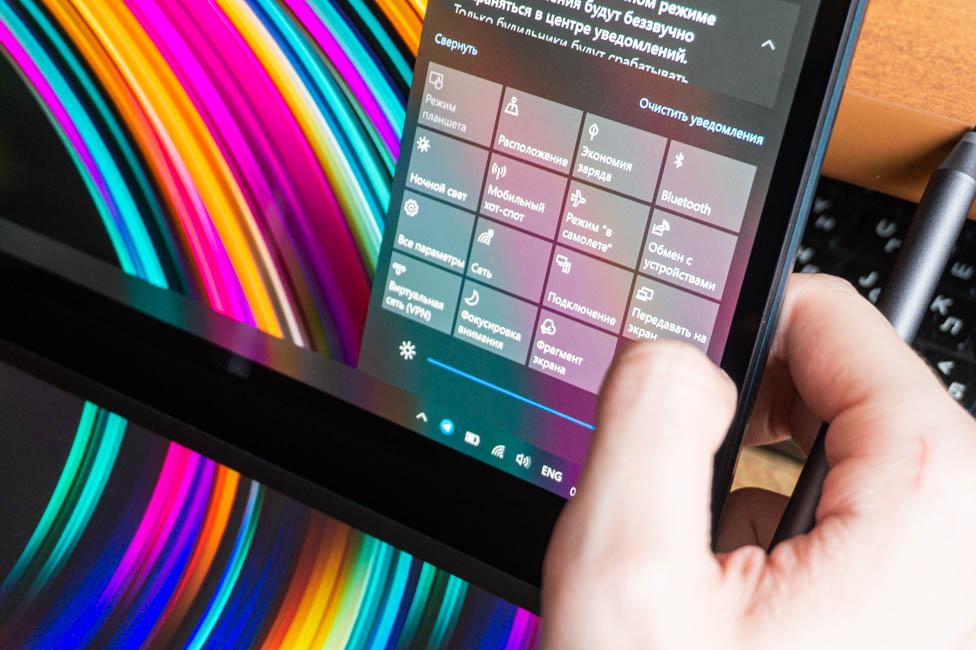 ASUS ZenBook Pro Duo UX581GV