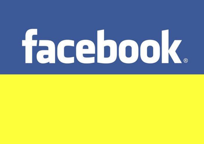 Facebook будет бороться с фейками в Украине