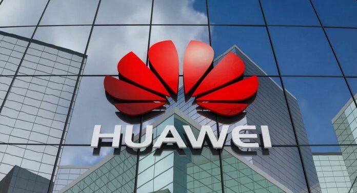 Компанія Huawei опублікувала звіт про фінансові результати за 2019 рік