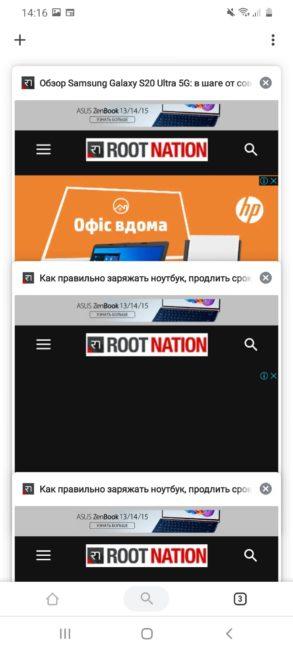 Переключатель вкладок Chrome с отображением миниатюр страниц