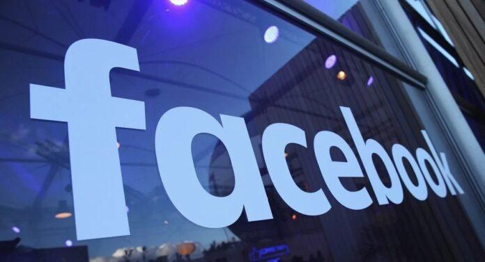 Facebook и Google Photos