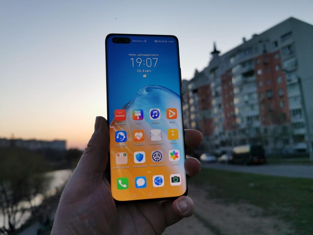 Опыт использования Huawei P40 Pro: два месяца с Huawei Mobile Services