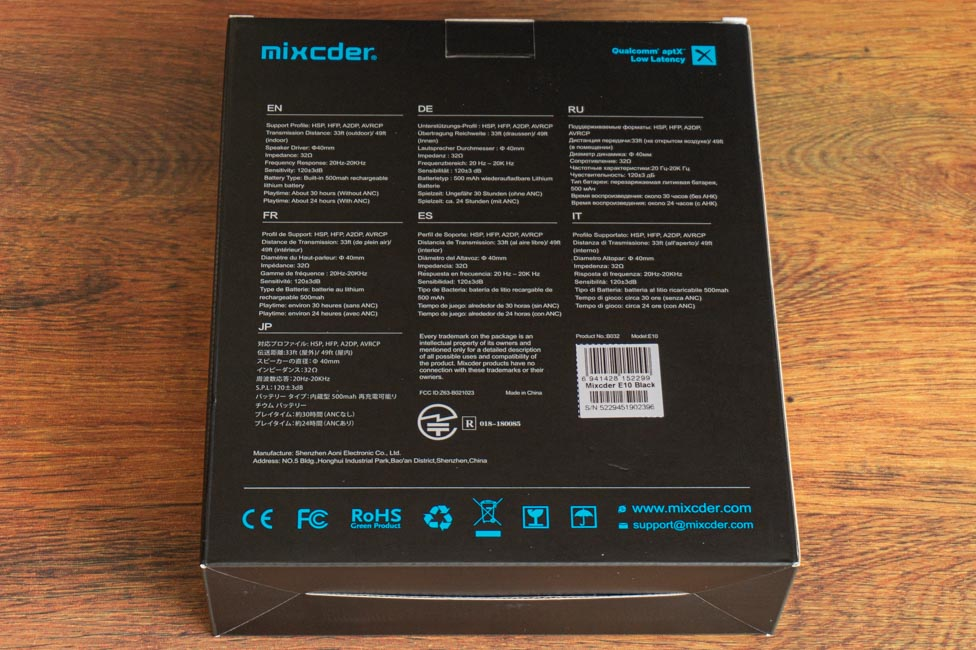 Mixcder E10