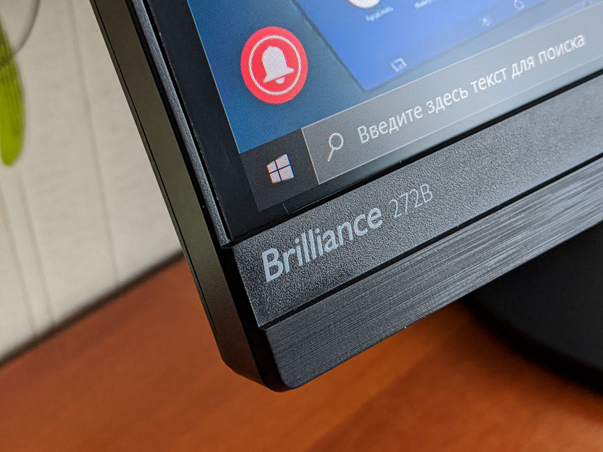 Philips Brilliance 272B7QUPBEB/00