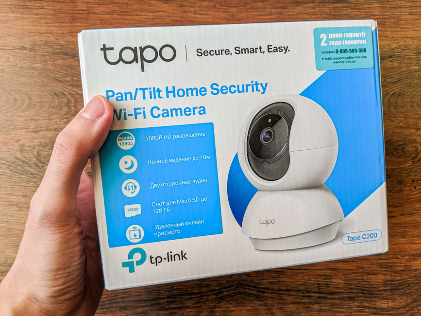 TP-Link Tapo С200
