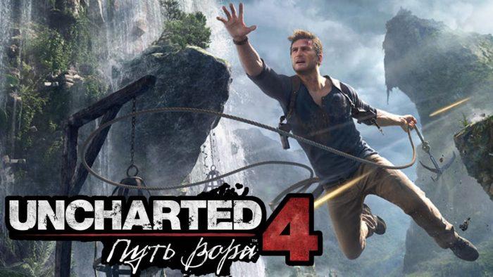 PlayStation Plus: бесплатные игры апреля