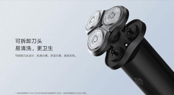 Xiaomi Mijia S300