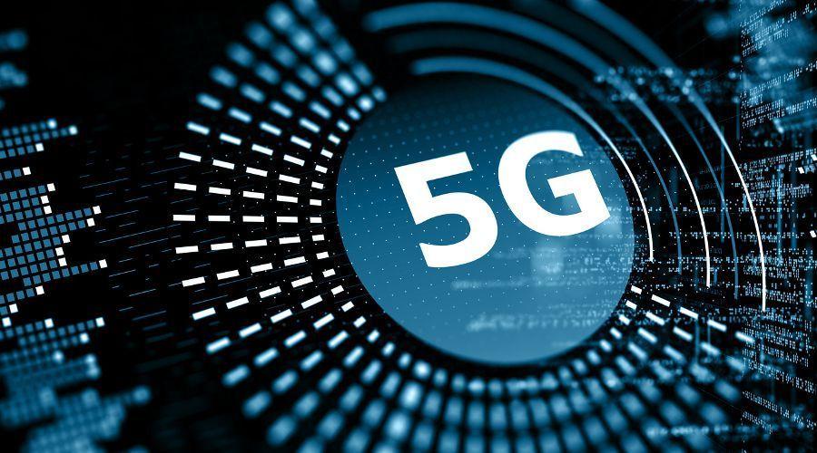 Кто отвечает за введение 5G?