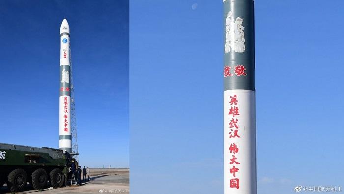 Kuaizhou-1A