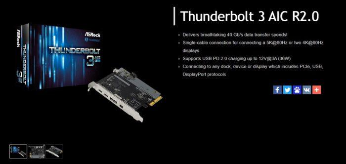 Thunderbolt 3 AIC 2.0 ASRock X570 Extreme4