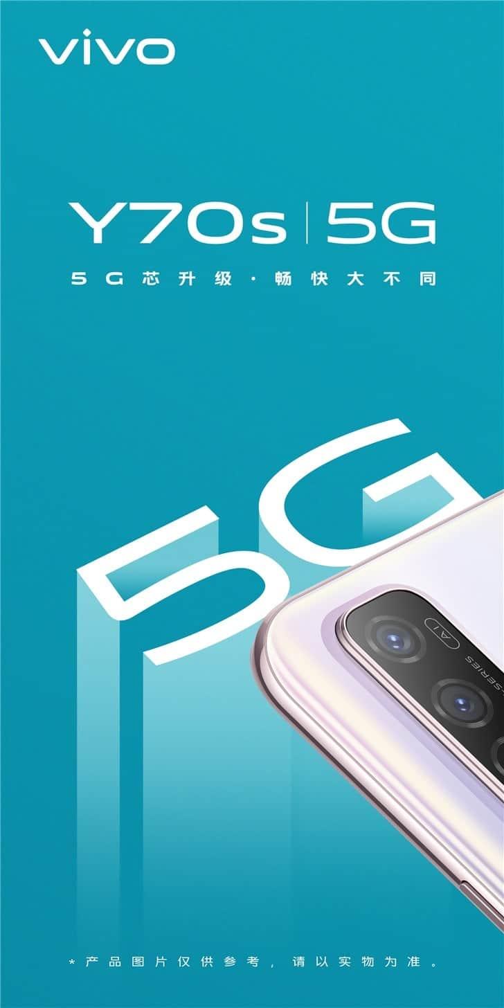 Vivo подтвердила подготовку смартфона Y70s с поддержкой 5G