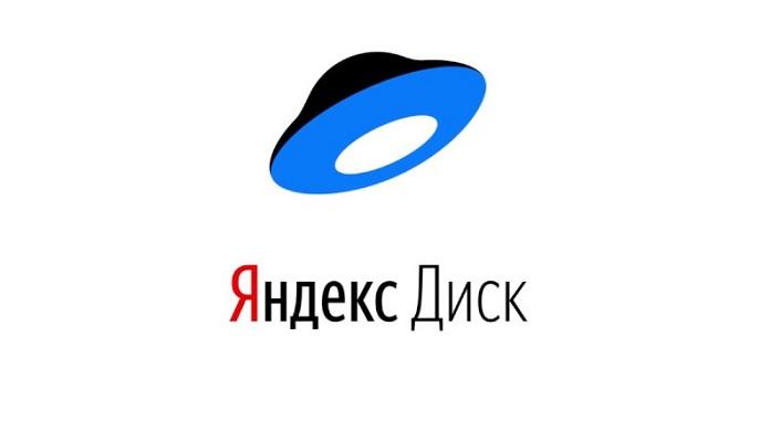«Яндекс.Диск»