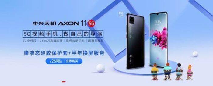ZTE Axon 11 SE