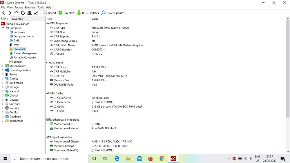 Acer Swift 3 на Ryzen 5 4500U