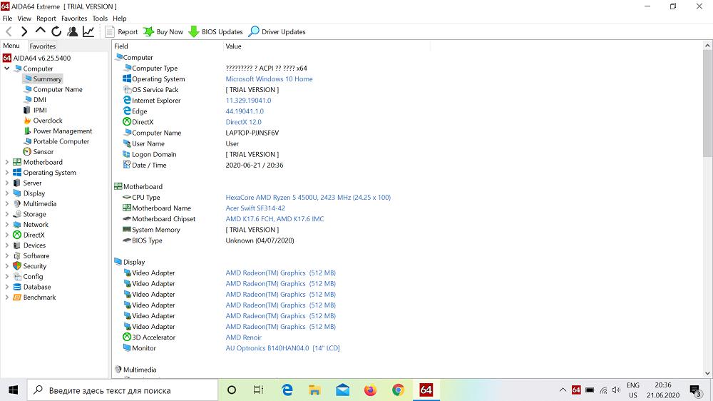 Acer Swift 3 на Ryzen 5 4500U - AIDA64