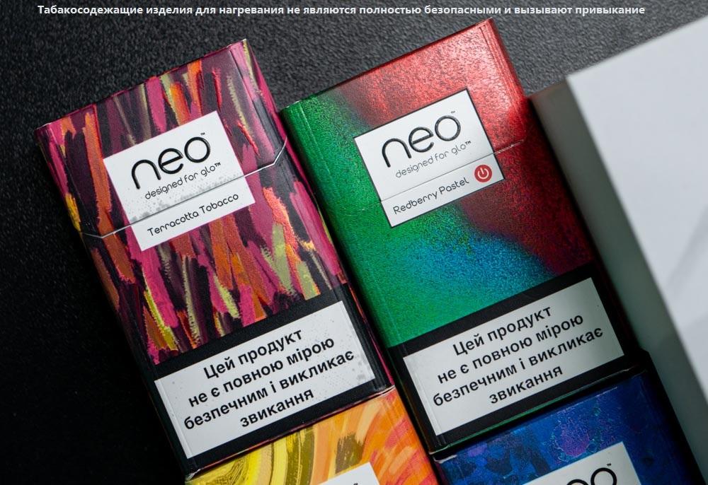 Табачные стики для glo hyper безакцизные сигареты купить