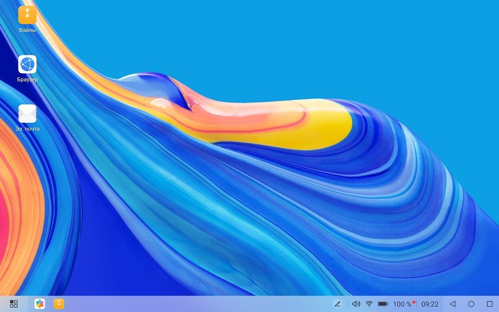 Huawei MatePad Pro EMUI