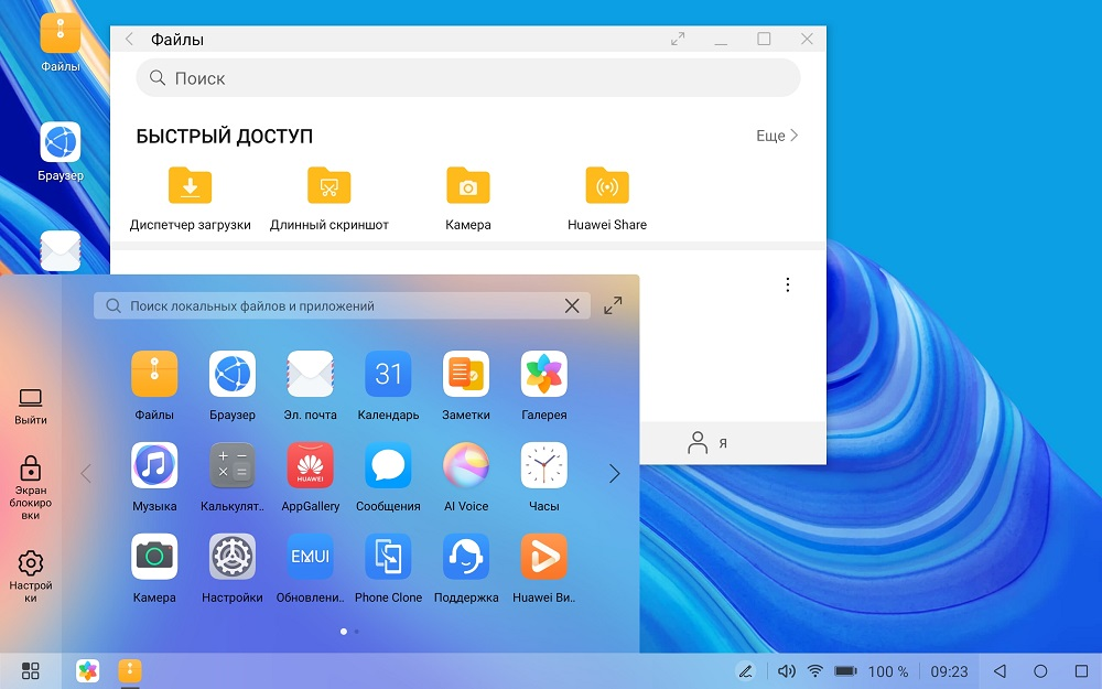 Huawei MatePad Pro EMUI PC Mode