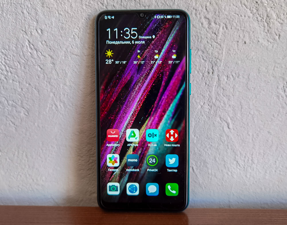 Huawei Y6p review