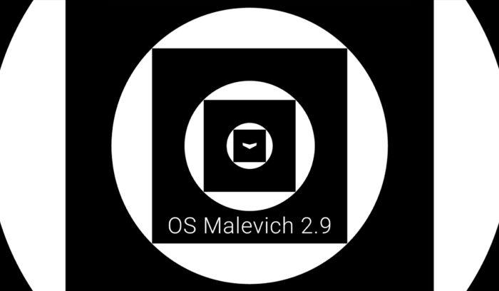 malevich-2.9
