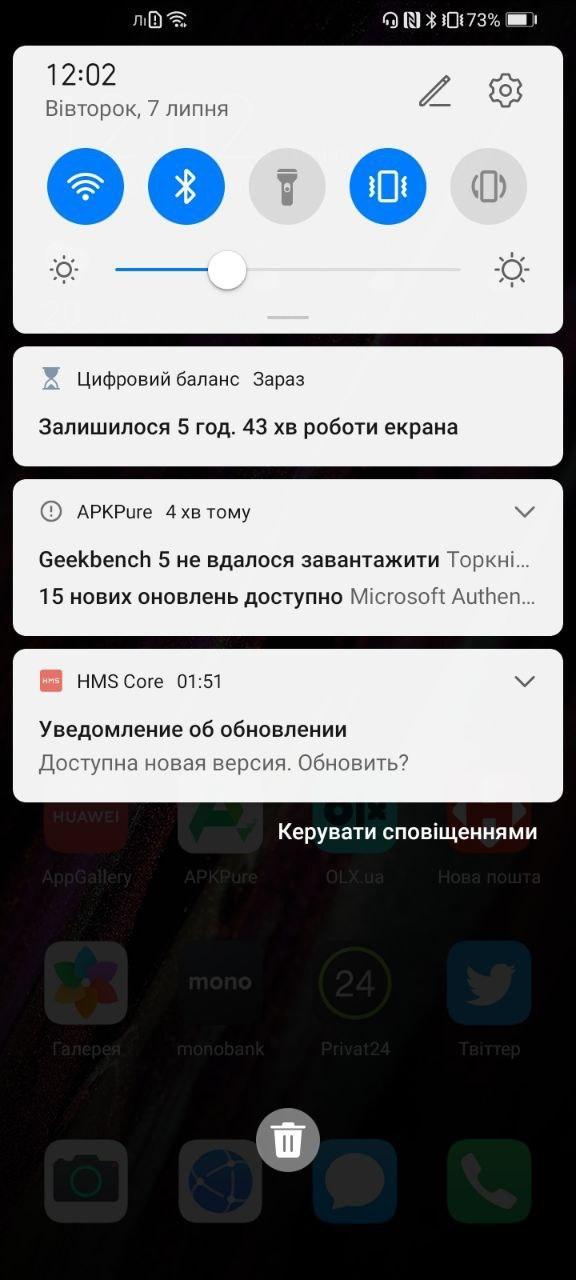 Huawei Y6p EMUI