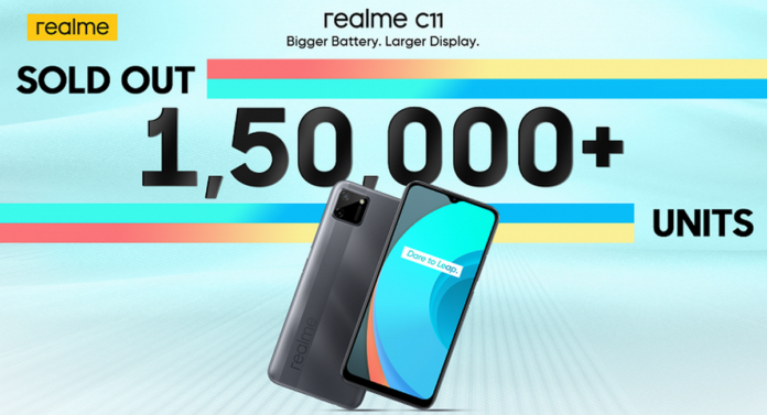 realme c11 sold out