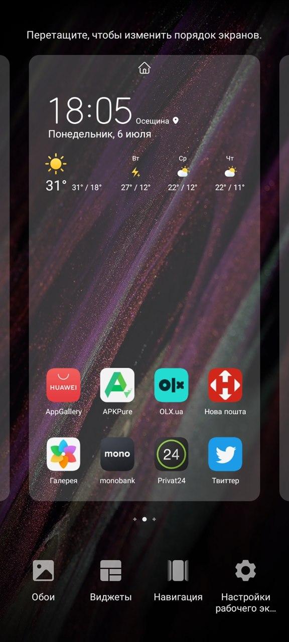 EMUI Huawei Y6p