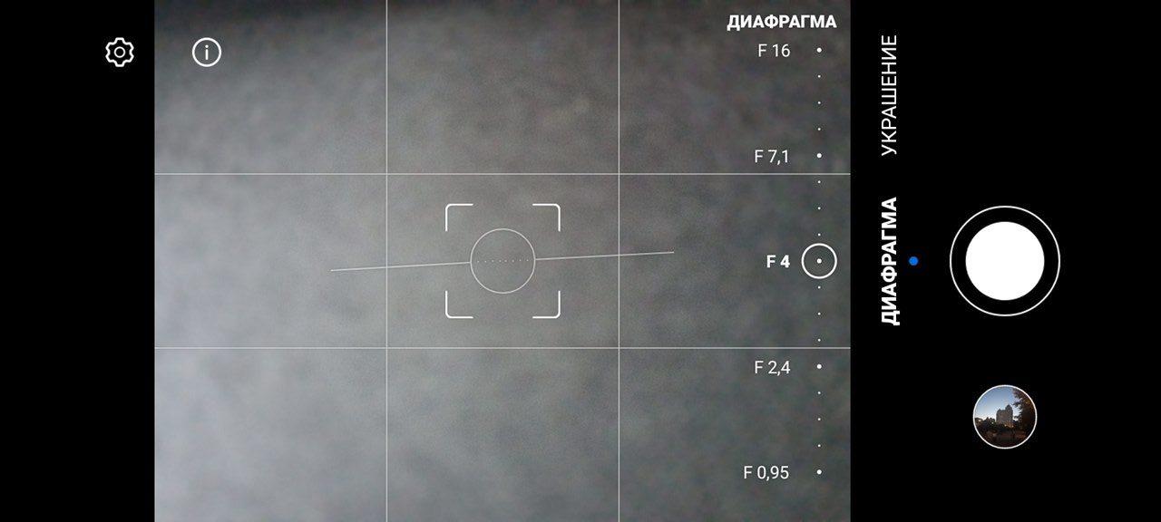 Интерфейс камеры Huawei Y6p