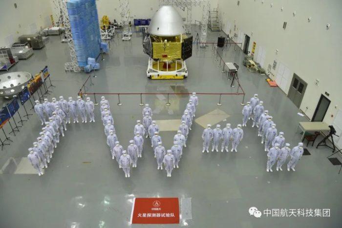 Tianwen-1