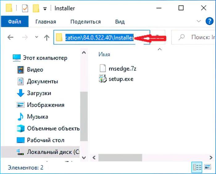 Видалення Edge з Windows 10