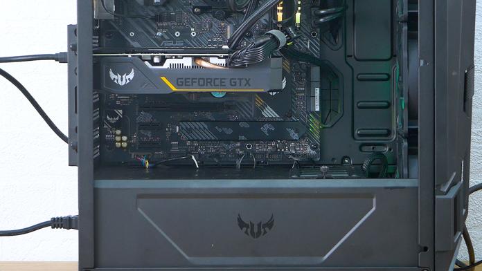 ASUS TUF PC