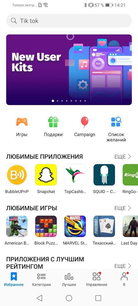 Huawei P smart S EMUI 10