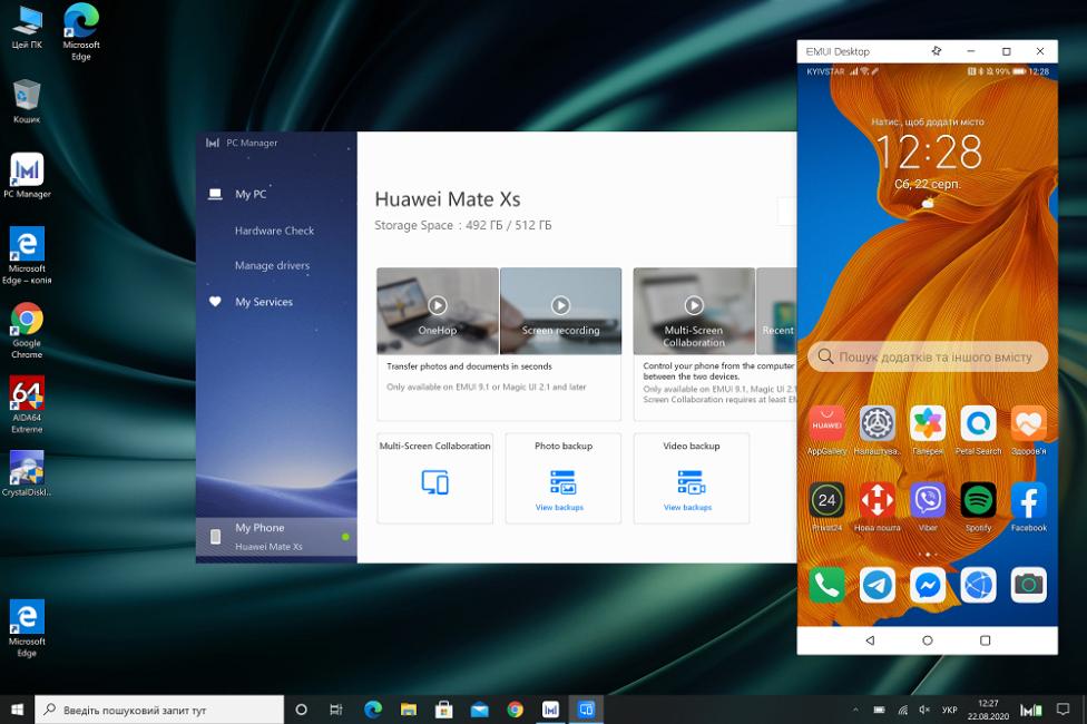 Huawei MateBook X Pro 2020 - Huawei PC Manager