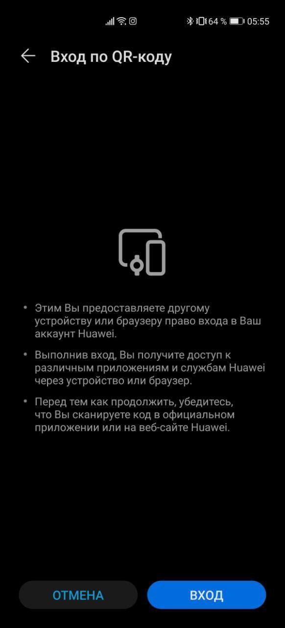 cloud.huawei.com