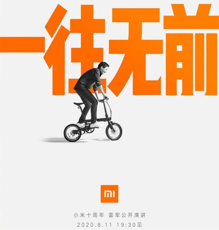 virtual presentation Xiaomi