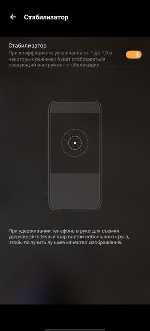 Vivo X50 Pro Gimbal Camera System Pro Level Stabilization