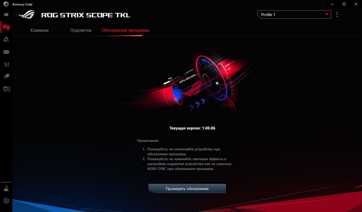 ASUS ROG Strix Scope TKL Deluxe