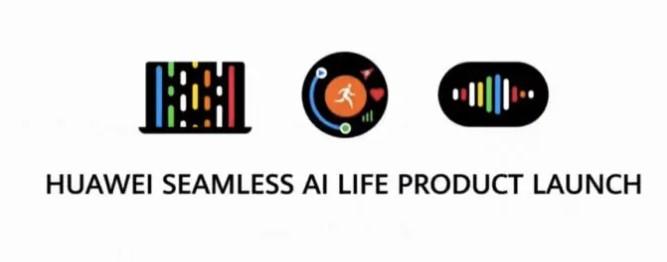 Отчёт по презентации Huawei AI Life Product Launch: Pro-шки и немного ноутбуков