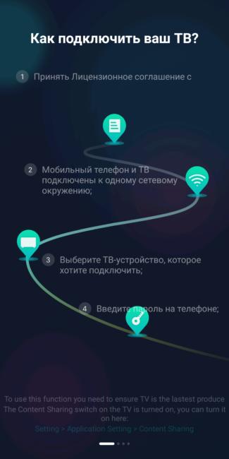 RemoteNOW