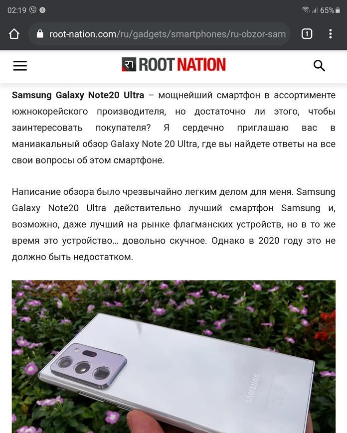 Samsung Galaxy Z Fold2 UI