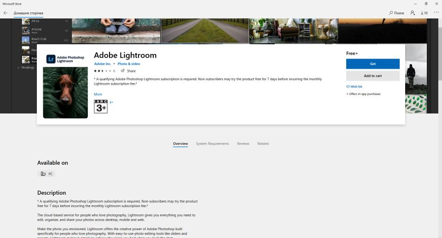 Windows-приложения #14 – Adobe Lightroom
