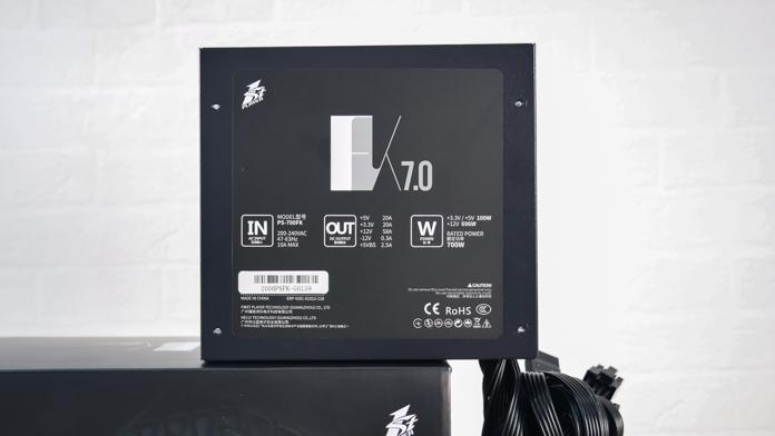 1stPlayer PS-700FK 700W