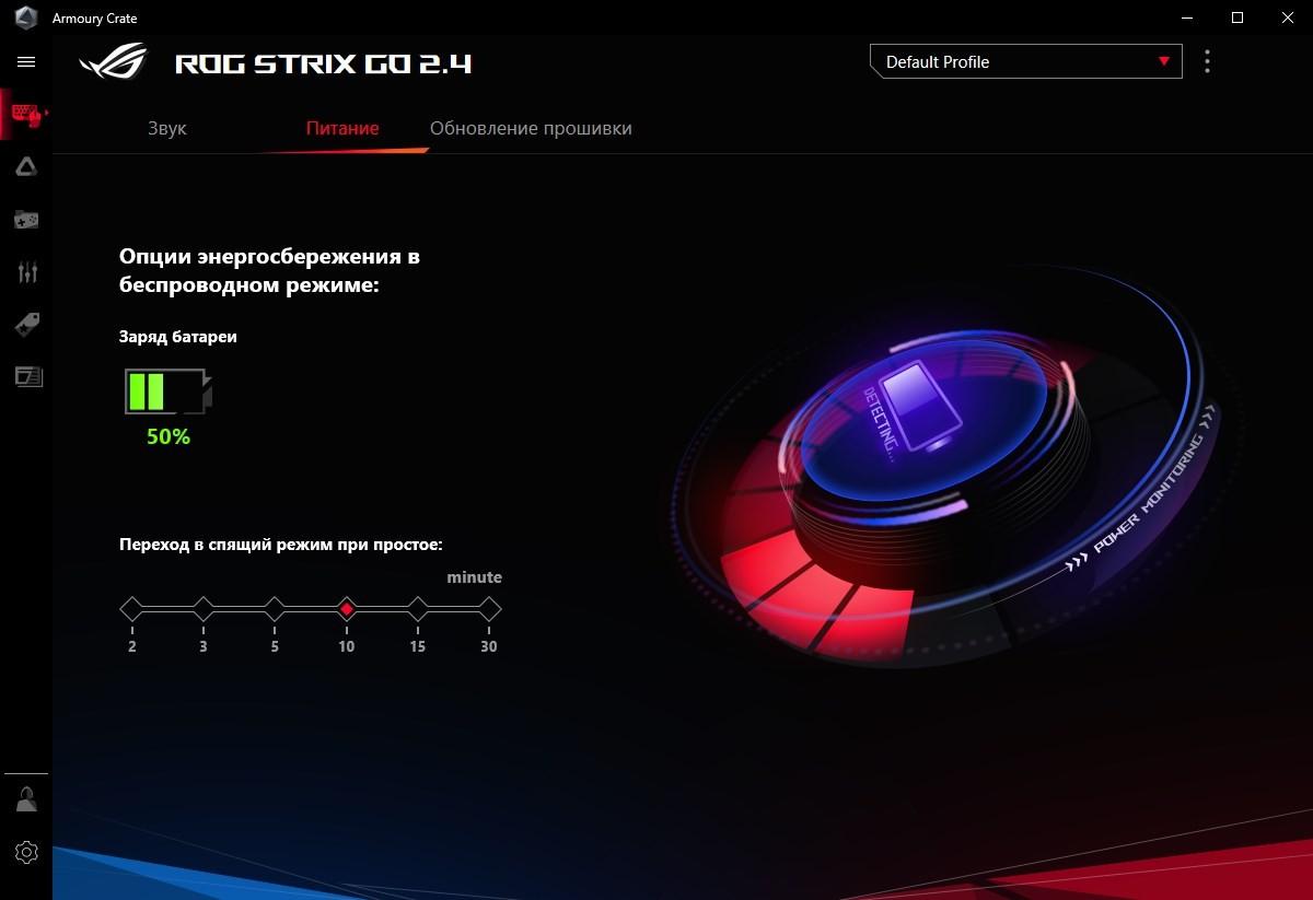ASUS ROG Strix Go 2.4