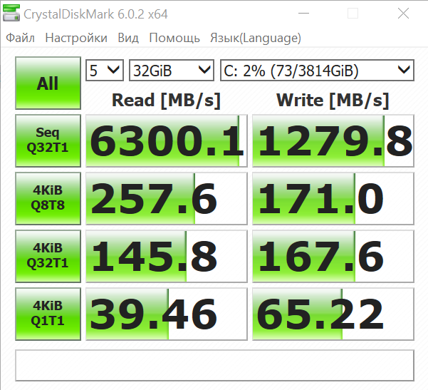 ASUS ExpertBook (B9) SSD