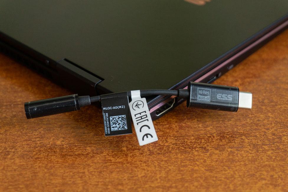 ASUS ZenBook Flip S (UX371EA)