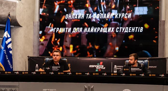 ESportsBattle Academy Ukraine