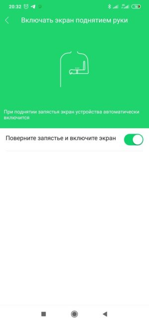 GloryFit App
