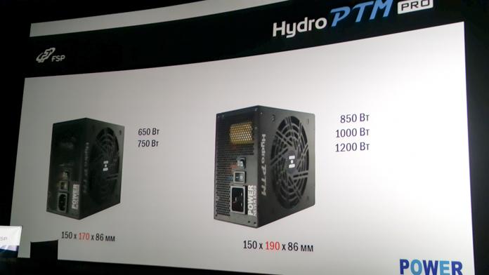 FSP Hydro PTM PRO
